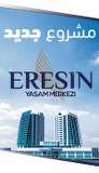 Eresin Project